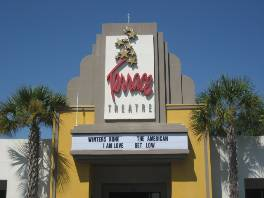 terrace movie theater james island